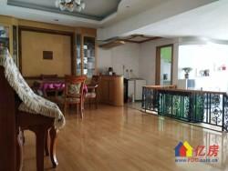 江岸区 台北香港路 台南花园 3室2厅2卫  140㎡