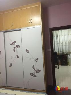 青山区 49街坊 2室1厅1卫  75㎡