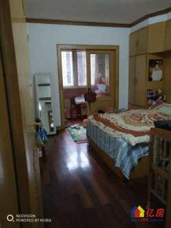 青山区 红钢城 青山现代花园 2室2厅1卫  96㎡