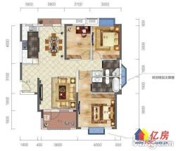 招商公园1872 3室2厅2卫  126㎡ 送300平大平台