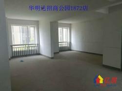 汉阳区 四新 绿地中央广场 3室2厅2卫  160㎡