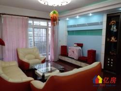 武昌区 杨园 新绿美地 3室2厅2卫 133.3㎡