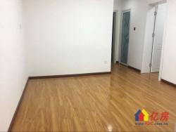 江汉区 杨汊湖 常青三垸 2室1厅1卫  46㎡