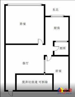 永清仁义社区 电梯小两房 学籍未用 可扩建面积