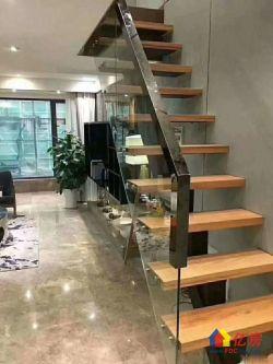 同济医院旁中国健康谷 经典复式公寓有天然气 不限购不限贷