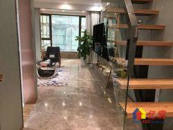 中国健康谷loft 同济医院旁 带天然气 楼下地铁 不限购