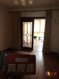 东湖高新区 民族大道 锦绣龙城 3室2厅2卫  97㎡