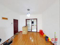 汉阳1889小区大三房两厅两卫性价比高!通透户型!随时看房!
