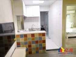 菱角湖万达旁菱湖上品一期 精装两室149万送家具家电近地铁