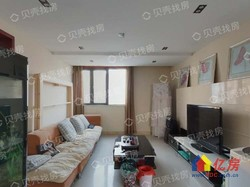 青山区 红钢城 新奥依江畔园 3室2厅2卫  155㎡