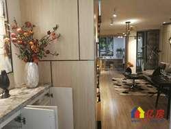 后湖永旺旁,金桥大道5.2米复式楼,8号线竹叶山,一手新房