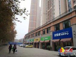 武汉四中旁、汉西洺悦府小区头铺、8米开间、62平成熟底商出售