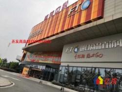 临街新铺+武汉自贸城+央企+租金100平起