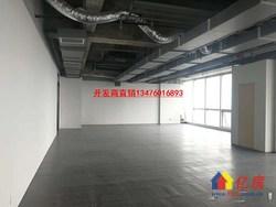 沿江大道江汉路,世纪中心,2200平整层精装现房一手团购价