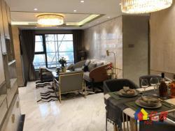 庭瑞新汉口5米4层高有天然气 准现房 首付30万大三房