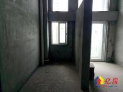 67平不限购 银湖9号 民用水电带阳台  看房方便 房东诚售