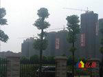 地铁美联奥林匹克一期 三室两厅 南北通透双阳台 有钥匙随时看,武汉东西湖区常青花园东西湖区马池路与机场高速交汇处二手房3室 - 亿房网