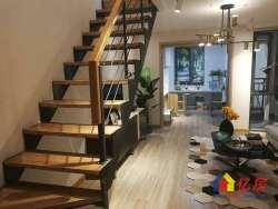 美联中心 永旺旁 5.2米复式公寓 一手准现房 开发商签约