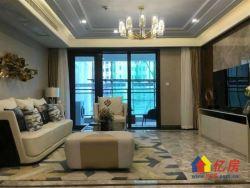 武昌内环70年产权住宅新房豪宅含豪装修大品牌开发商