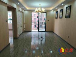 园博旁华生城市广场北区 电梯精装两房 采光好 诚售看房方便