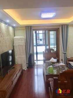 金银湖 银湖九号   67平复式实用面积134平豪华装修3房