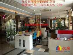 武昌南湖地铁口+一线临街独栋商铺+70年产权+大型社区高校环