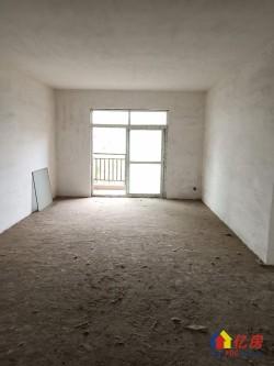 新洲区 阳逻 江北星城 3室2厅2卫  120㎡ 学区房