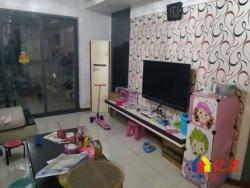 融侨锦城 128平精装三房 225万出售 单价仅1.7万哦