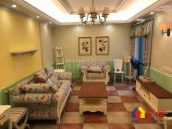 王家湾商圈 中央生活区 精装三房 二环品质小区 拎包入住诚售