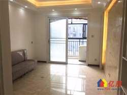 汉口年华 全新装修 电梯小三房 总价低 新小区 有钥匙