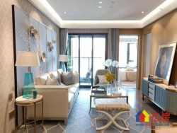 光谷自由城精装正规三房满两年即买即住