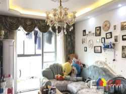 光谷自由城豪装3房业主着急出售,仅售150万欢迎来电
