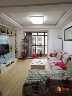 新洲区 阳逻 东城明珠 3室2厅2卫  115㎡ 中间楼层