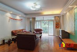 高档品质小区 香港路双地铁旁 3房全南 极通透舒适 环境优美