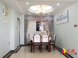 豪装3房 中环大厦 全房壁暖 中央空调 三面采光好视野 舒适