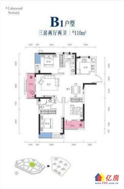 汉阳区 墨水湖 招商公园1872 3室3厅2卫  110㎡