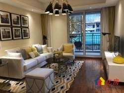 新房直售新长江香榭兰溪价格以售楼部价格为准,无中间费用和茶水