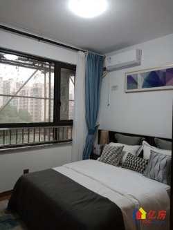 汉口派 双地铁70年产权住宅 新荣站 精装两房三房 直接认购