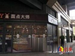 招商江湾国际一线临街6米成高旺铺出售