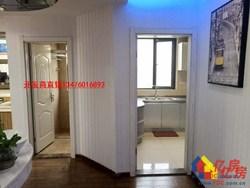 武昌沙湖水岸星城B区中高楼层豪装2房超底价惊爆价格