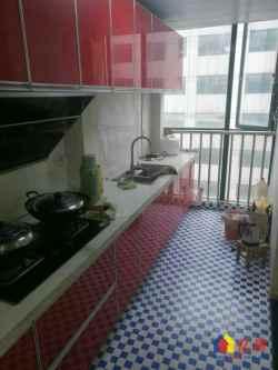 江岸区 花桥竹叶山 雅琪公寓 2室1厅1卫 83m²148万