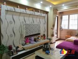 江岸区 永清 仁义社区 2室1厅1卫  精装修 有10平大平台