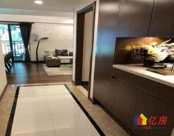 白沙洲地铁一手新房,三室两厅,三环边,1.3万,带精装