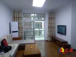 新洲区 阳逻 湖滨花园 3室2厅2卫 101㎡