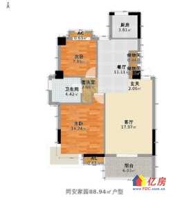 后湖双地铁口 同安家园 精装两房 中间楼层 拎包入住