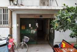 新江岸四村 2室2厅    不限购     一次性付款