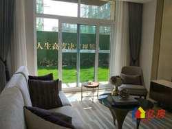 光谷南丶汤逊湖畔丶理想生活城丶雅居乐花园丶复式住宅