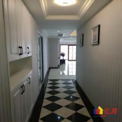 江岸区 台北香港路 中环大厦 4室2厅2卫  190㎡