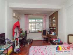 桂苑西村,中间楼层,对实小,汉西轻轨旁,老证2房