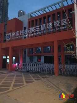 汉阳区 鹦鹉洲片 新城丽景B区 2室2厅1卫 85㎡